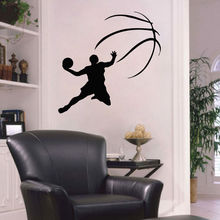 Free shiping diy Basketball Player Sport Wall Sticker Home Decor Vinyl Decal Removable Art Room Decoration