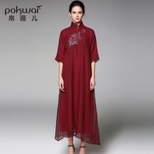 POKWAI Vintage Summer Silk Maxi Dress Women Fashion High Quality 2017 New Arrival Half Sleeve Embroidery Floral A-Line Dresses