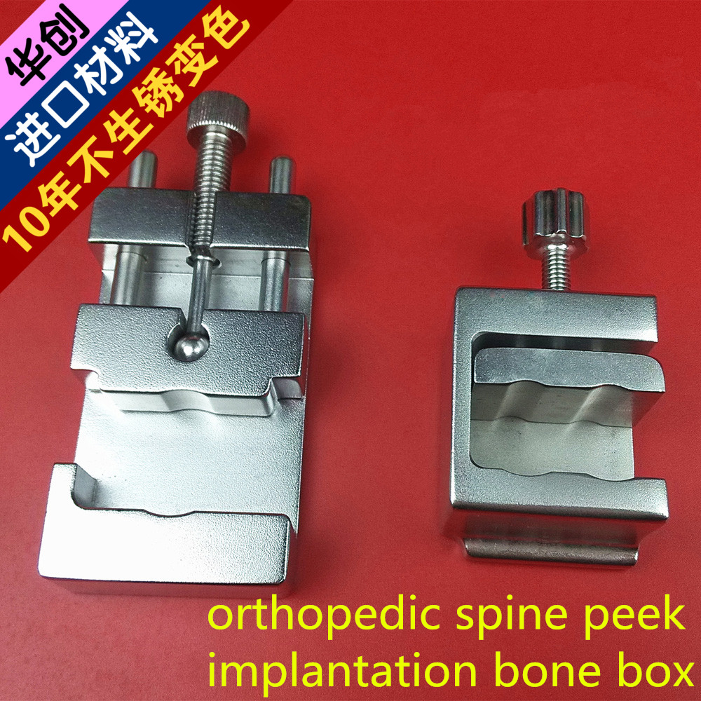 medical orthopedic instrument spine Lumbar vertebra peek Fusion cage implantation bone box Smash PEEK transparent Bone table AO medical orthopedic instrument spine cervical vertebra distraction screw screwdriver distractor holder handle minimally invasive