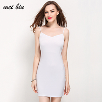 High Quality Soft Lady Camisole Vest Strap White Black Basic Underwear Long Paragraph Sexy Women Sling