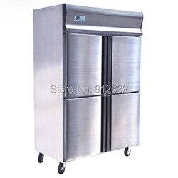 Congelador frio vertical de 4 portas, armário de cozinha showcases congelador de aço inoxidável