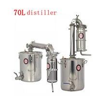 70Л дистиллятор бар бытовые средства вино лимбек дистиллированная вода baijiu большой емкости водка чайник варить виски