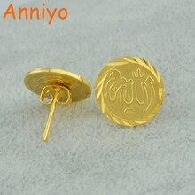 Aniyo 2 زوج الله أقراط الإسلامية النساء فتاة مجوهرات الذهب اللون محمد النبي الشرق الأوسط العلم كبيرة ، العربية #200406