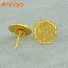 Anniyo 2 คู่อัลเลาะห์ต่างหูอิสลามผู้หญิงเครื่องประดับ GOLD สี Muhammad Prophet ตะวันออกกลางธง Great, อาหรับ #200406