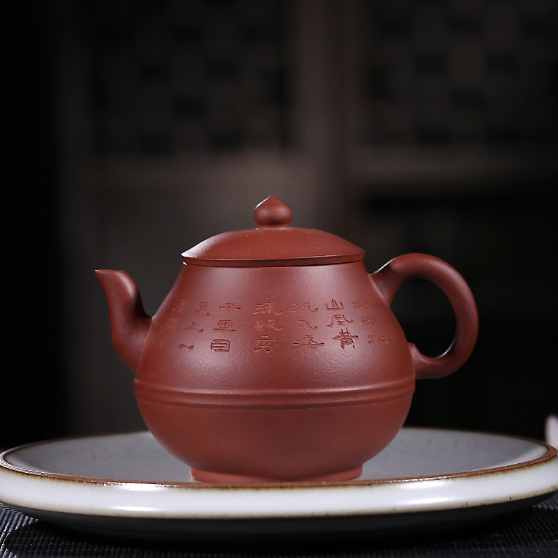 Gift yixing recommended all hand famous ore purple clay pot of pure manual line pan teapotGift yixing recommended all hand famous ore purple clay pot of pure manual line pan teapot