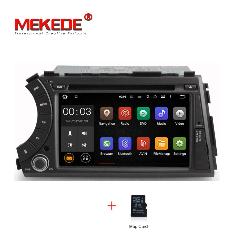 4G SIM LTE Android 7.1 Quad Core car dvd gps player for ssangyong Kyron Actyon with Wifi BT radio 2GB RAM 1024*600 screen RDS joyous 1 6g dual core android 4 2 capacitive screen car dvd w radio gps rds bt wifi 3g