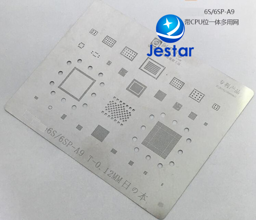 2pcs/lot For Iphone 6S 6SP ic chip BGA Stencil BGA Direct Heating Template 0.12mm Thickness, good quality not easily deformed