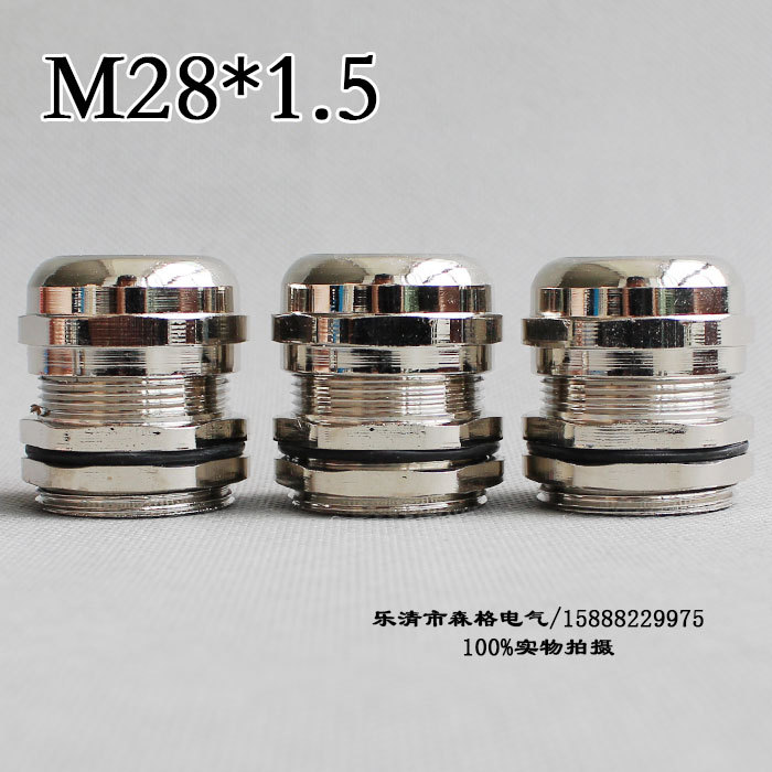 1piece M28*1.5 Cable Gland Stainless Steel Wire Rope Connector IP68 ...