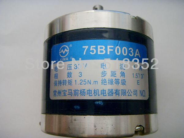 75BF003A 30V 4A 1.25N.m Three Phase Stepper Motor Drive with 4 Electric Wires for EDM Wire Cut Machine Electrical Parts