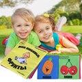 1 pcs educação livro de pano livro de pano Macio da criança Do Bebê anti-lágrima livro (amarelo) Educacional Para As Crianças Cama livro