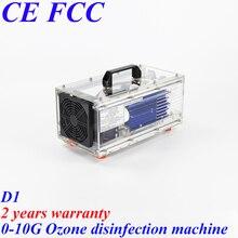 цена на Pinuslongaeva D1 0.5g 1g 3g 5g 7g 10g/h 10grams acrylic shell ozone machine generator for swimming pool 10T 10 tons of water