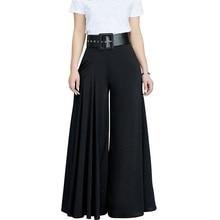 Женские повседневные Свободные плиссированные широкие брюки, брюки палаццо, осенние элегантные брюки с высокой талией, офисные женские Брюки с карманами