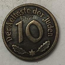 1942 Польша 10 пфенниг Лодзи гетто 1-я эмиссия