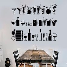 Vinyl Wall Decal Party Stickers Bar Decoration Accessaries Various Drinks Mural Art Removable AY681