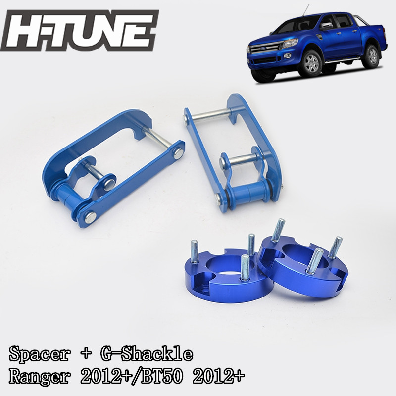 H-TUNE 32mm Front Coil Spacer Struts and Extended 2 Rear Greasable Shackles Lift Up Kits 4WD For RANGER 2012+/BT50 2012 энциклопедия dvd yoga tune up