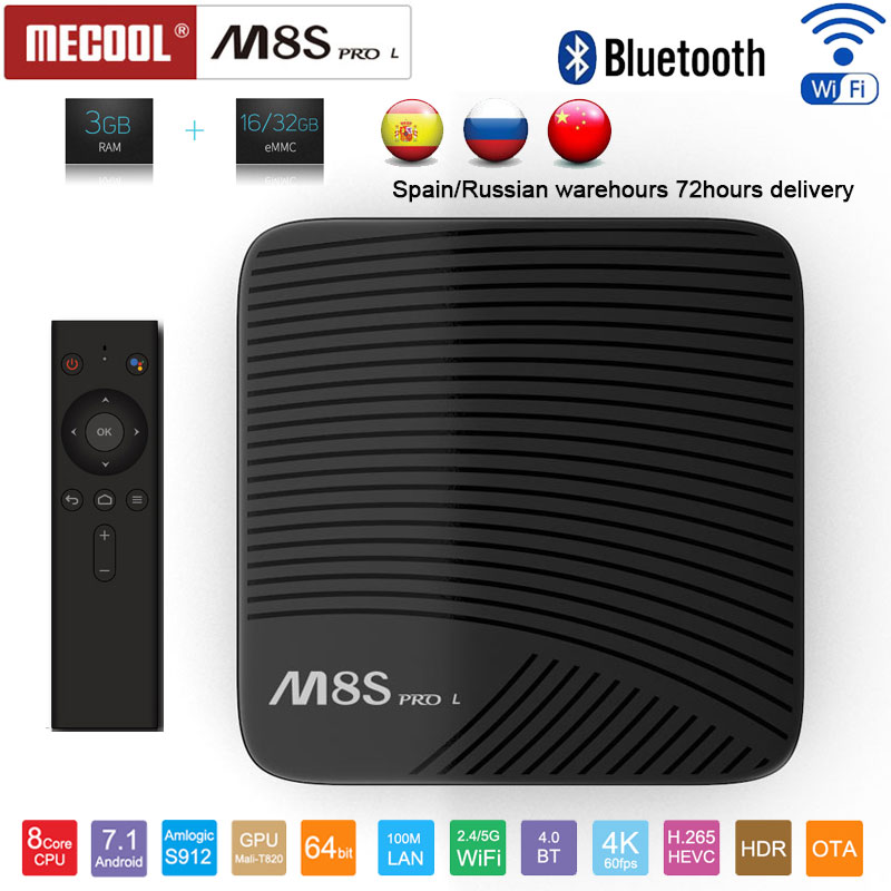 MECOOL M8S PRO L Android 7.1 tv box Amlogic S912 3GB DDR3 16GB/32GB Rom 2.4G/5G WiFi Bluetooth 4.1 H.265 4K smart tv box pk H96 10pcs vontar x92 3gb 32gb android 7 1 smart tv box amlogic s912 octa core cpu 2 4g 5g 4k h 265 set top box smart tv box
