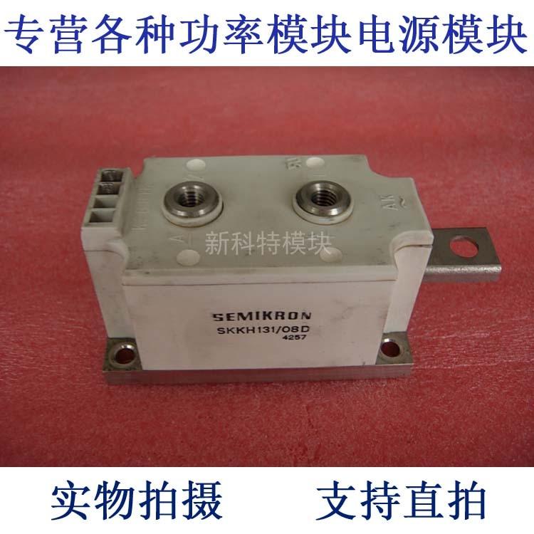 SKKH131 / 08D 131A800V thyristor moduleSKKH131 / 08D 131A800V thyristor module