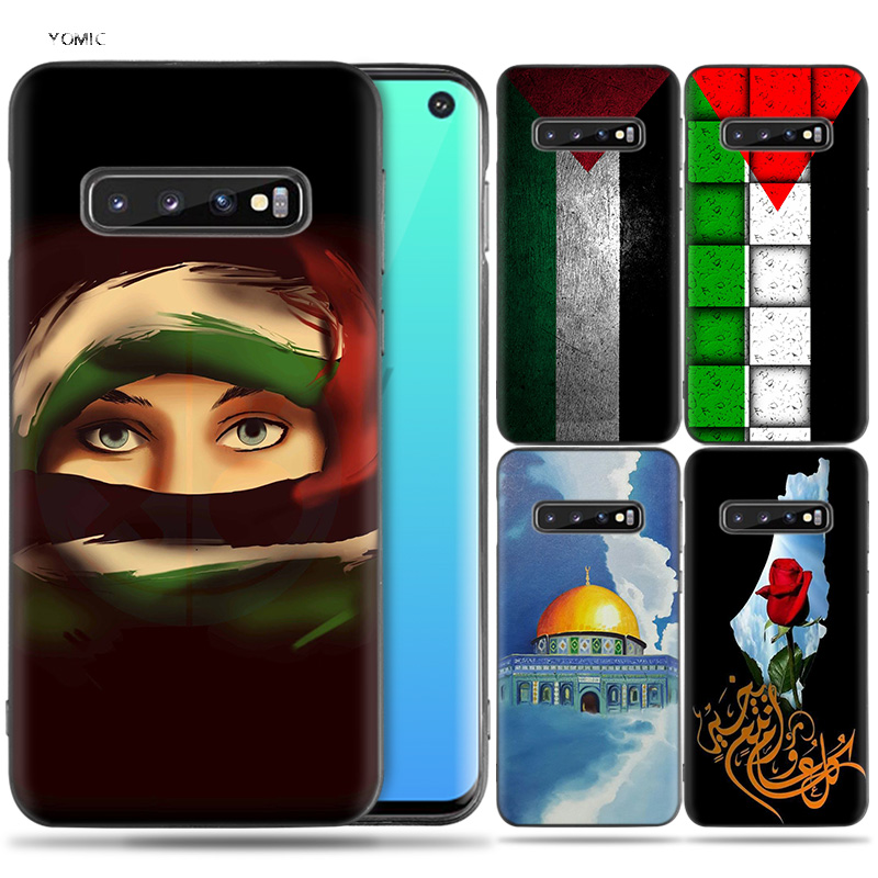 Silicone Case Coque for Samsung Galaxy S8 S9 S10 Lite Plus S10e 5G S7 Edge S8+ S9+ S10+ Note 8 9 Palestine Broadsword Customized
