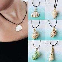 Sale Summer Style Allergy Free Natural Starfish Conch Seashell 19 Models Necklace 2018 Arrival 1PC Adjustable Rope Chain(China)