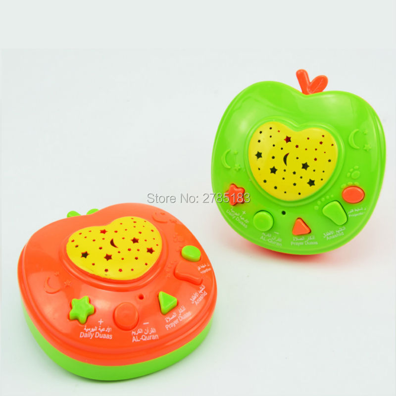 Muslim Apple Holy AL-Quran  Learning toys,Arabic Islamic Kids Quranic with Light Projective Learning machine Educational Toys