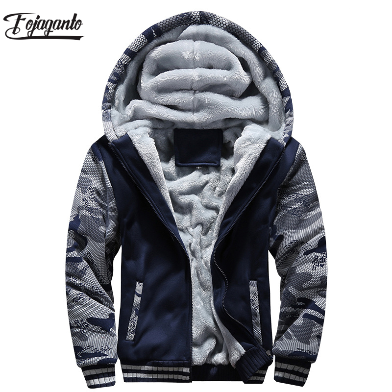 Bicycle Chain Ring Men Hooded Sweater New\r\n Fleeces with Kanga Pocket