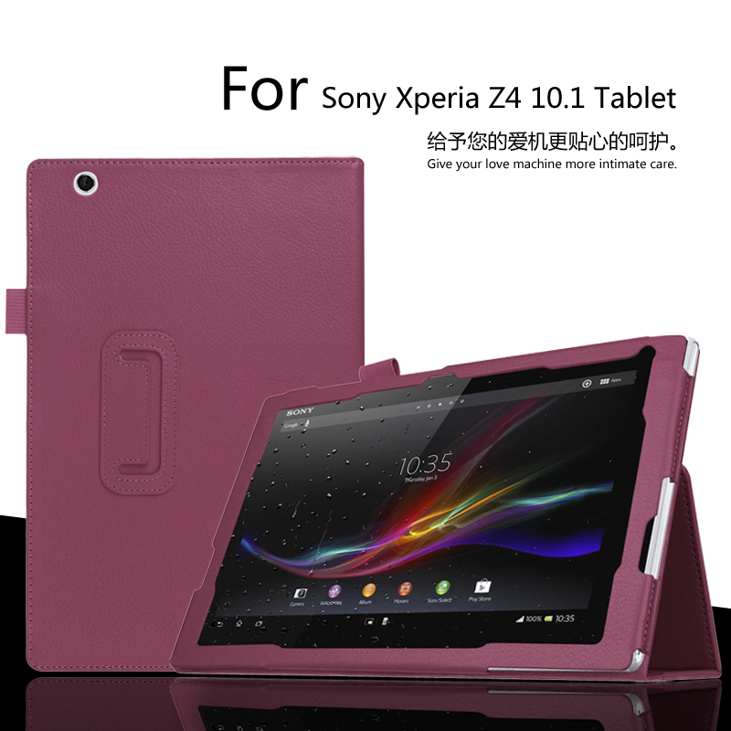 for Sony Xperia Z4 10.1 inch Tablet Case Litchi PU Leather Cover For Sony  Z4 Tablet Slim Folding Cover Case  Free Shipping pu leather pouch stand magnetic flip cover case for sony xperia tablet s s1 sgpt111 sgpt112 sgpt113cn 9 4 inch 9colors