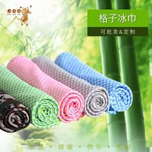 Outdoor sports cold towel cooling, cold towel, ice feel cold towel, cold towel wholesale