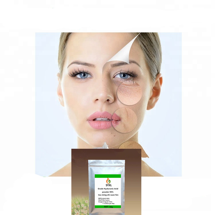 No Addition Pure Hyaluronic Acid Powder /bo Niao Suan/99% Food Grade Cosmetic GradeWhitening  Wrinkle Resistant Replenish Water