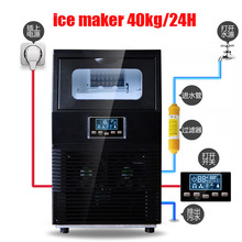 40KG/24H Commercial Electric Ice Maker Household Round Ice Making Machine Family Small Bar Coffee Teamilk Shop Ice Maker цена