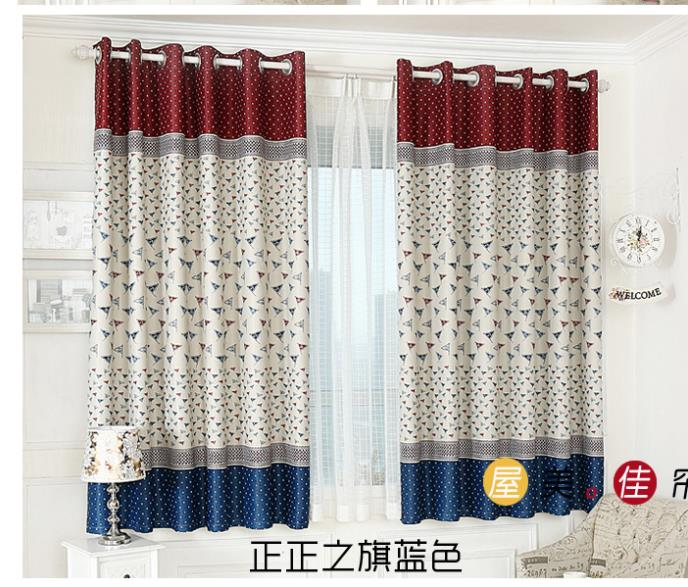 2014new children Seasons curtains cover windows and bedroom