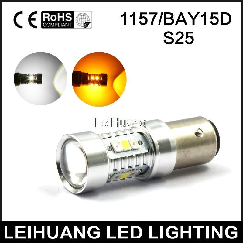 New Dual Color 1157 BAY15D Switchback Light Bulbs High power 16W White Amber Tail Brake Light