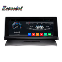 Ectwodvd Quad Core 8.8inch Android 6.0 Car DVD GPS for VW Touareg 2011 2012 2013 2014 2015 2016