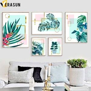 Image 1 - 緑色植物モンステラヤシの葉ジオメトリ壁アートキャンバス絵画北欧ポスターやプリント壁の写真リビングルームのインテリア