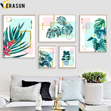 Planta verde hojas de palma Monstera geometría cuadro sobre lienzo para pared carteles nórdicos e impresiones cuadros de pared para decoración para sala de estar