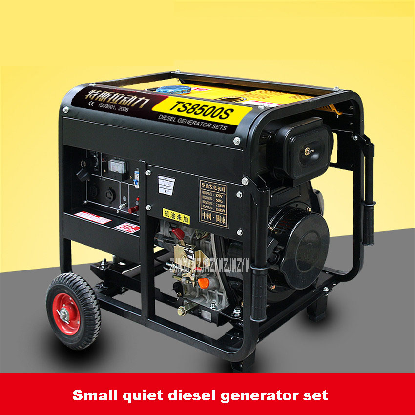 New Arrival TS8500S Small Quiet Diesel Generator Set Electric Start 5.5KW Single-phase 220V/ Three-phase 380V 85-95db (7meters) new 8kw hand push type electric starting diesel generatorsingle phase 220v three phase 380v household small diesel generator