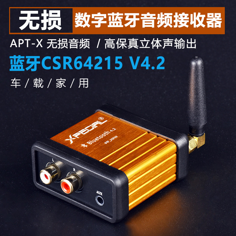 [lossless] Bluetooth Audio Receiver Csr4.2 Speaker Adapter Car Audio Repackage Bluetooth Module Board dc 5v bluetooth audio receiver module usb tf sd card decoding board preamp output support fat32 system