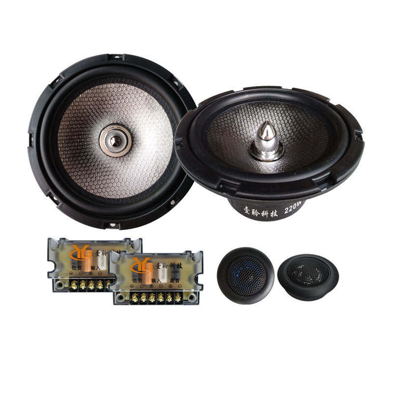 High Quality 220W 6.5inch Car Speaker Sets With Dome Tweeter Speakers And Crossover Divider Vehicle Auto Styling ModifiedHigh Quality 220W 6.5inch Car Speaker Sets With Dome Tweeter Speakers And Crossover Divider Vehicle Auto Styling Modified