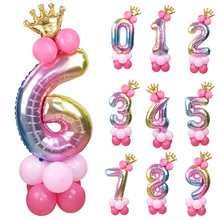 1set 32inch Rainbow Foil Number Balloon with Crown Wedding Anniversary Party Latex Decor Kids Birthday Air Ball Supply 7