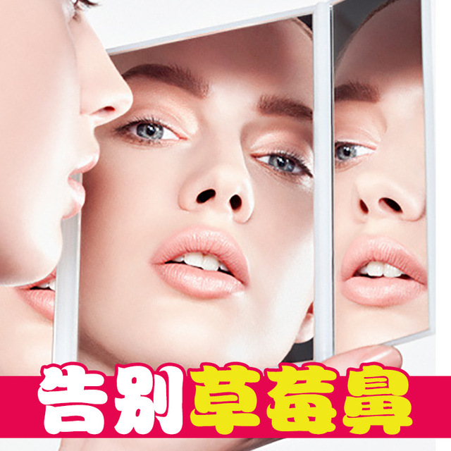 3pcs /set Beauty Pig Nose Mask Remove Blackhead Deep Clean Acne Remover Clear Black Head 3 Step Kit Skin Care korean Cosmetic 2