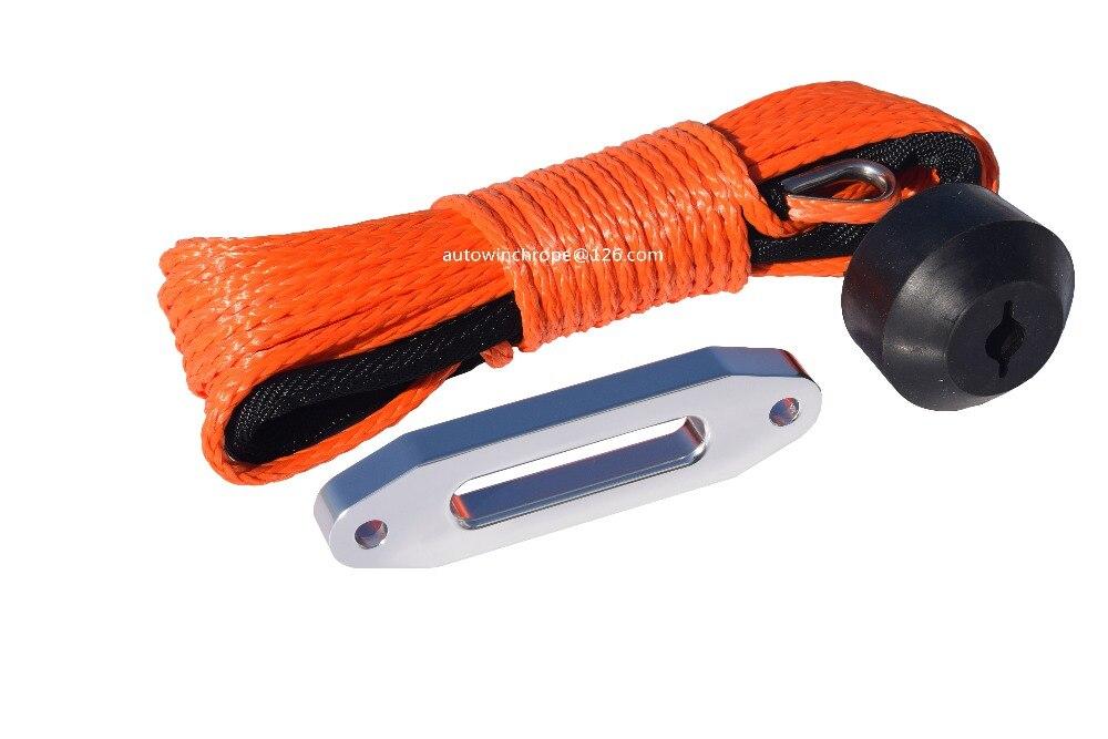 Livraison Gratuite 3/16 * 50ft Orange Synthétique Treuil Câble & ATV Chaumard et Treuil Crochet Bouchon, Bateau Treuil câble, ATV Treuil Ligne