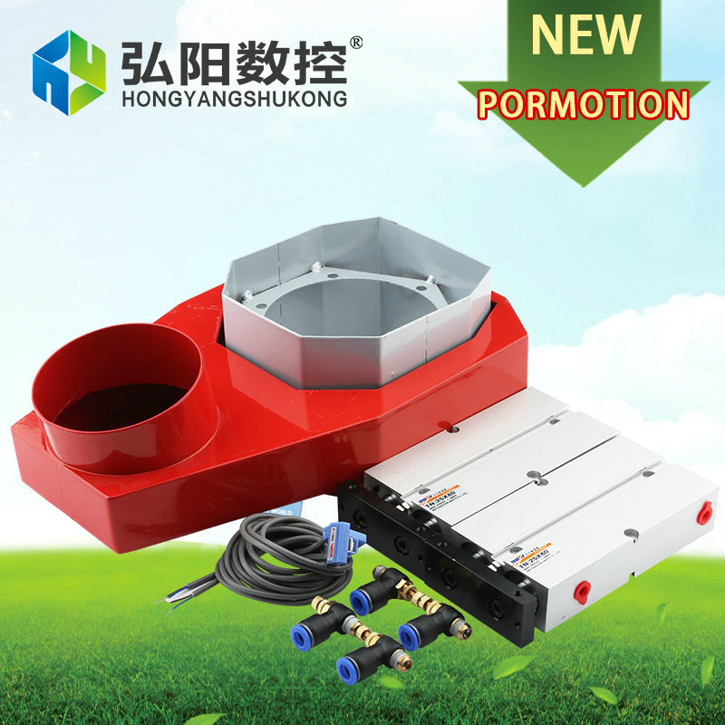 Engraving Machine Vacuum Cover 9KW Air-cooled Automatic Tool Change Spindle Vacuum Cover Engraving Machine Accessories