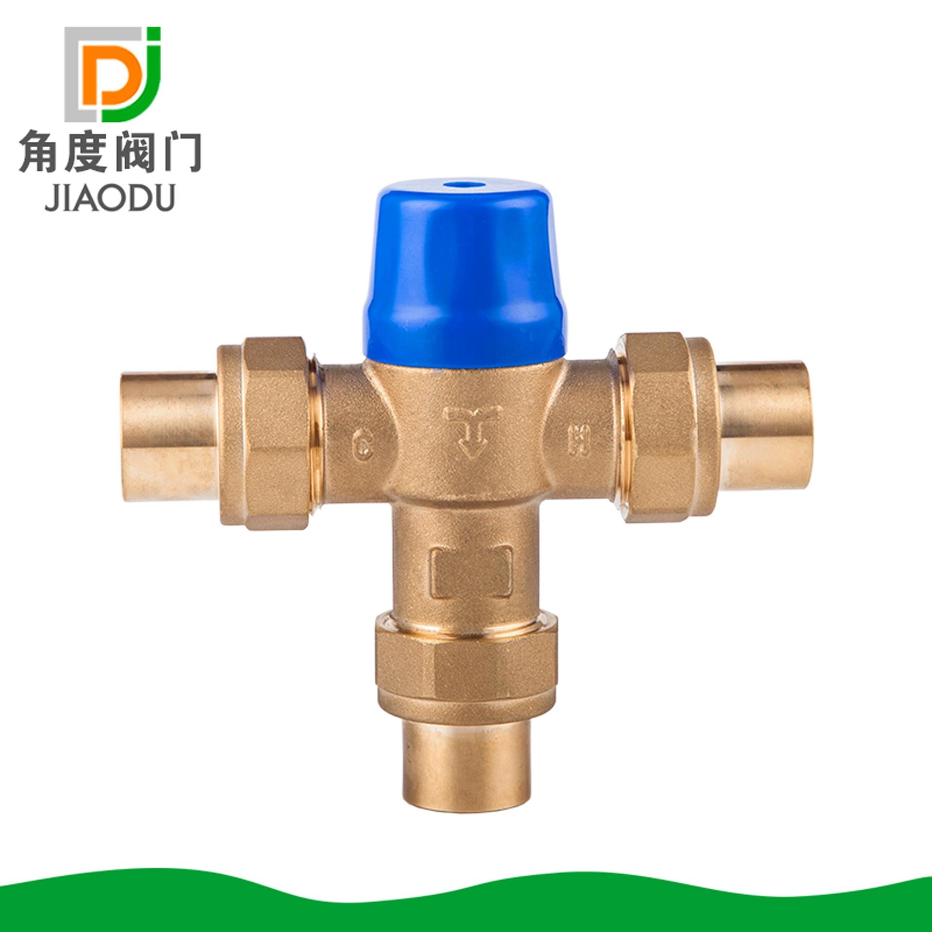 Contrôle de température en laiton gratuit soudage vanne de mélange de température constante-vanne mixte d'eau chaude et froide sans eau