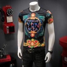 Новинка лета года, удобная футболка с короткими рукавами, с принтом, из дышащей ткани, C9016-P45