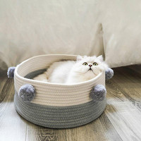Cat Bed Pet Kennel Soft Hand Woven Pet Basket for Puppy Dog Bed Sleeping Breathable and Portable Cat Supplies for Summer Winter