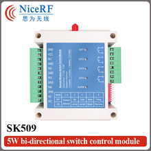 2SETS SK509 5W 433mhz Four Channel Wireless Switch Controller Remote Control Module