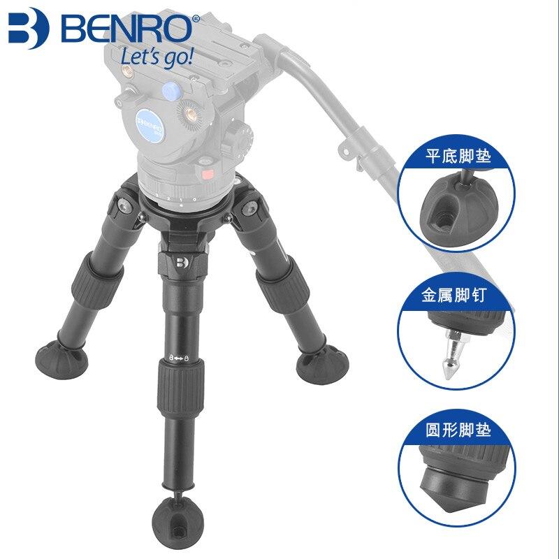 Image 4 - Benro Hi Hat HH75AV Video Tripod Professional Auminium Camera Tripodsvideo tripod professionalcamera tripodtripod professional -