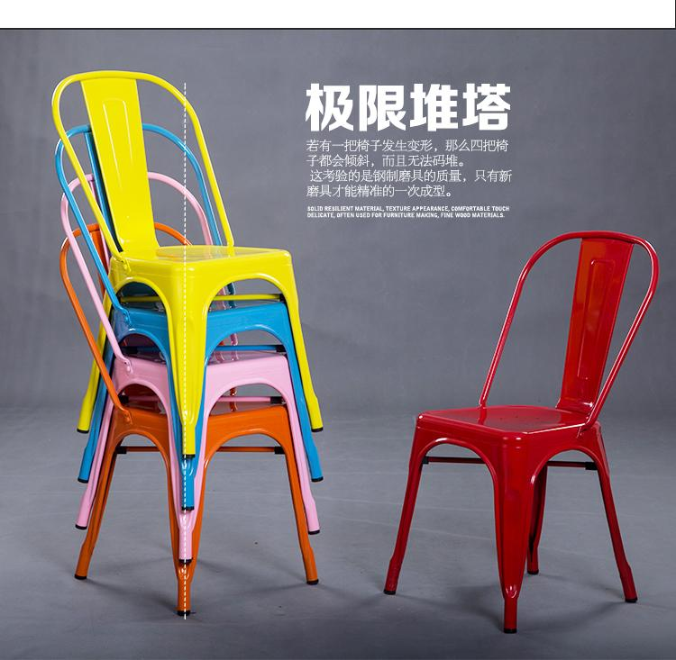 Iron metal dining chair creative coffee chair European retro old industrial style simple metal chair spring autumn women pumps women s shoes genuine leather high heel thin heels pointed toe fashion party slip on shallow solid