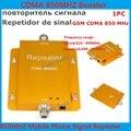 Alta qualidade GSM 850 MHz GSM CDMA Telefone Celular Amplificador de sinal de Telefone Celular Impulsionador Repetidor ganho 60dbi 500 metros quadrados Booster