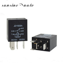 Compare Prices On Relay 12v 30a Online Shopping Buy Low Price Relay
