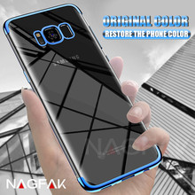 NAGFAK Electroplating Transparent Phone Cases For Samsung Galaxy S9 S8 Plus S7 S6 Edge Note 8 A3 A5 A7 Soft Silicone Cover Case